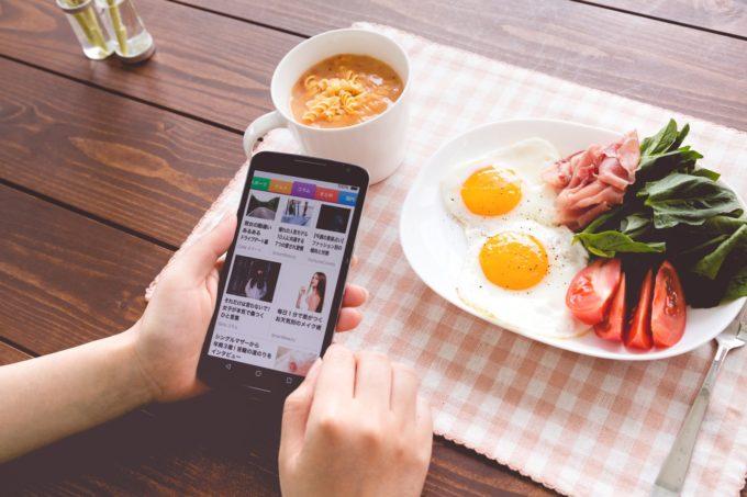 食事とスマートフォン